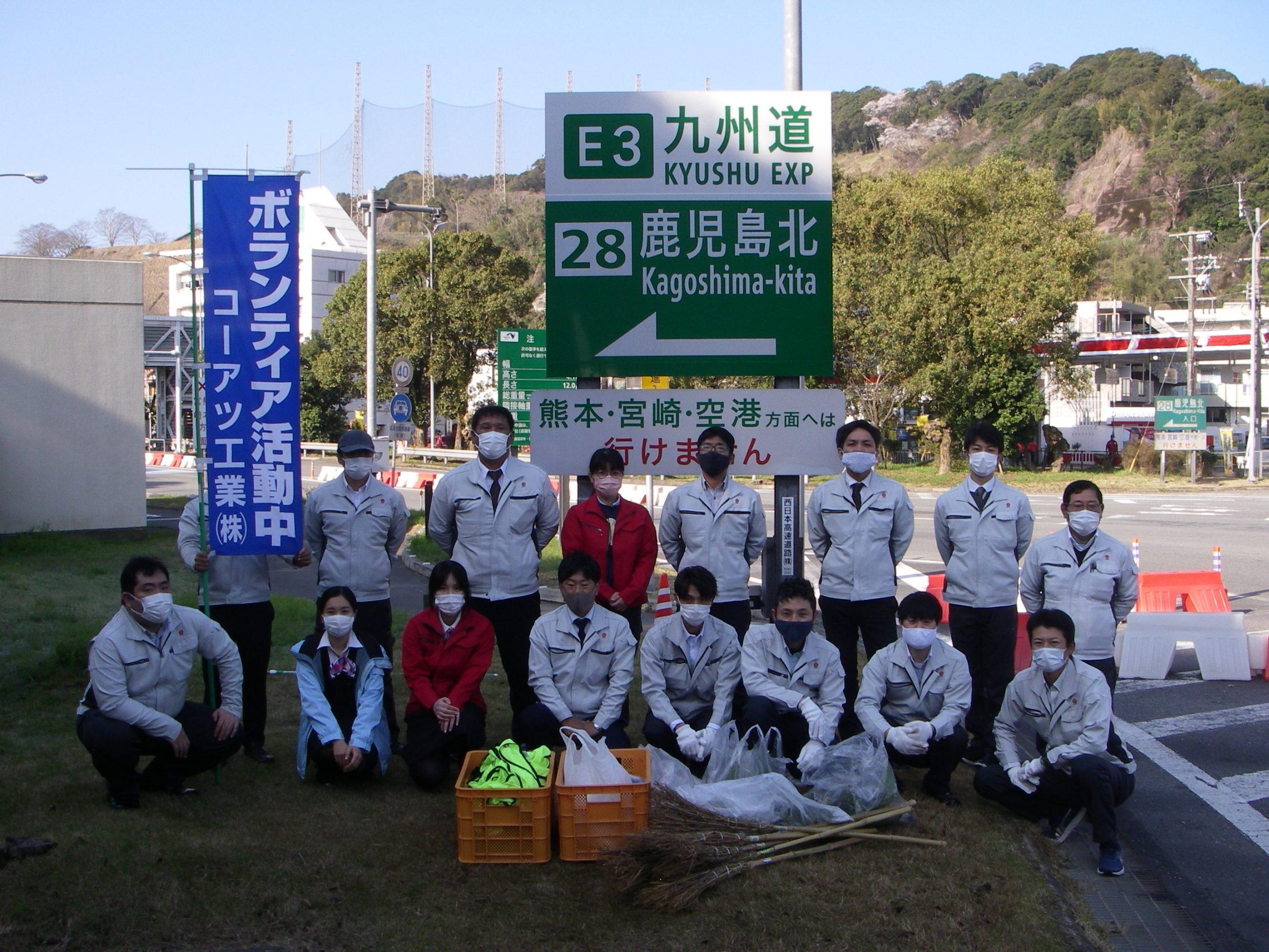 ボランティア清掃作業2021