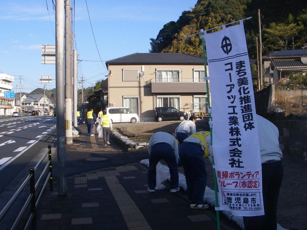 ボランティア清掃作業2018