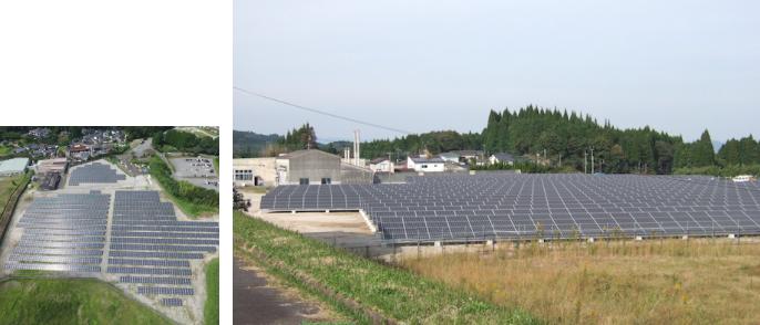 横川太陽光発電所