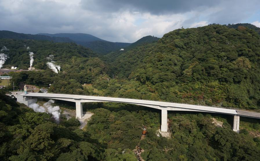 丸尾滝橋梁